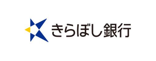 きらぼし銀行